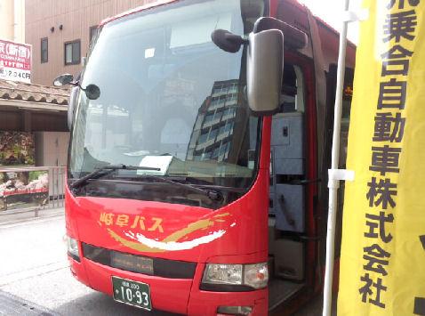 takayamagifubus140413b.jpg