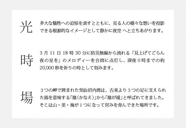 hikari_outline.jpg