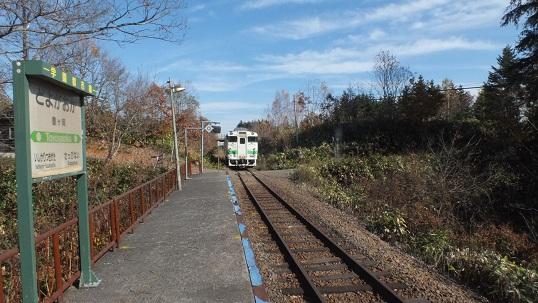 豊ヶ岡駅 (15)