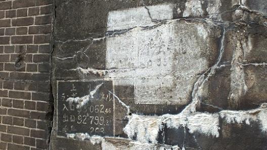 蘭法華トンネル (6)