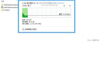 Ban_20140830122117573.jpg