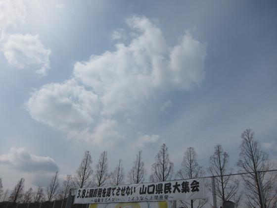 kaminoseki01.jpg