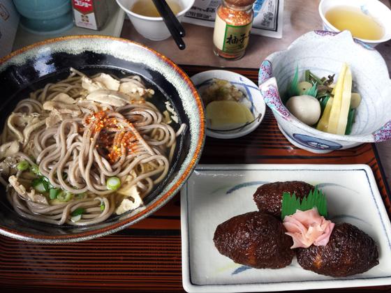 tsuwano020304.jpg