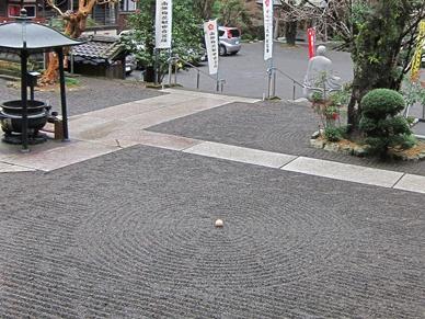 2014_0302寺カフェ0028