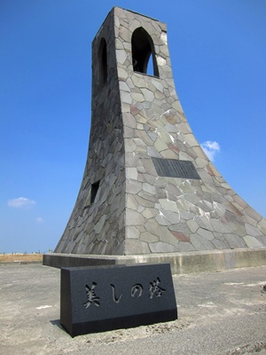 2014_0427諏訪へ0017