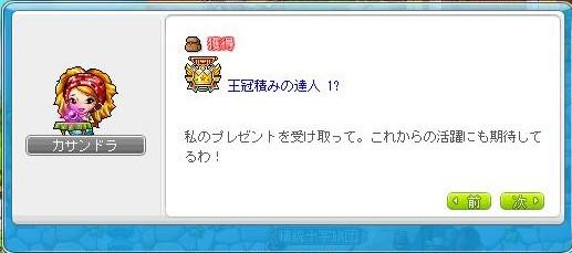 Maple141112_023608.jpg