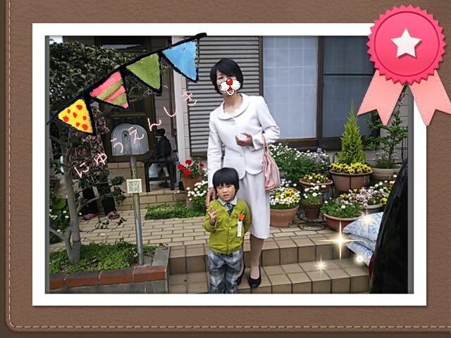 2014-04-12-14-55-44_deco.jpg