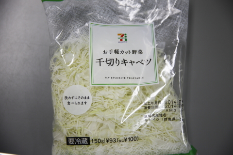 cutcabbage.jpg