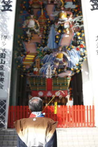 daikokunagareinaho.jpg