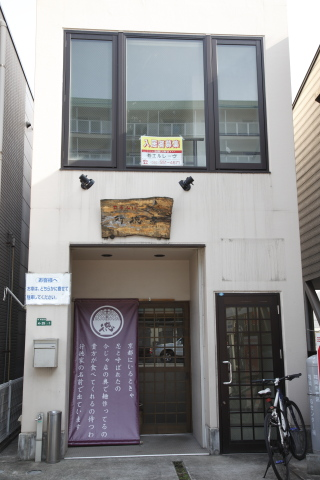 gyoutokuyamise201402.jpg