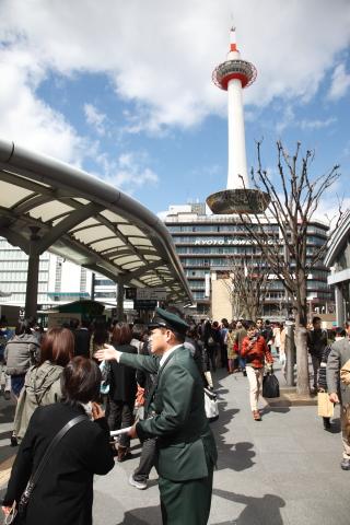konzatsuofkyoto.jpg