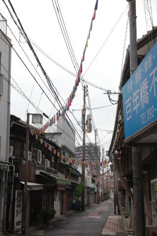 minoshimaofsunday.jpg