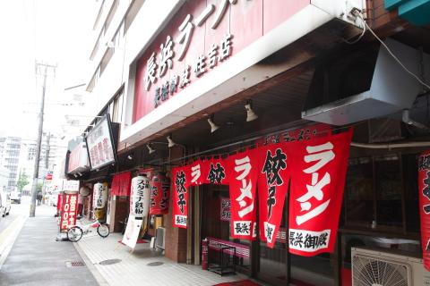 nagahamagotensumiyoshi.jpg