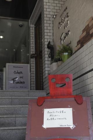 oboetokeyo2.jpg