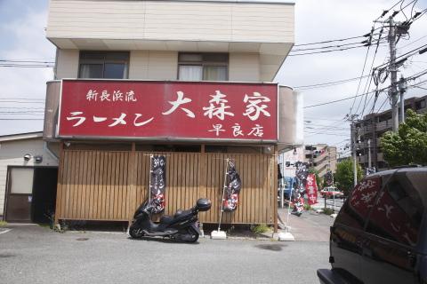 oomoriyamise201405.jpg