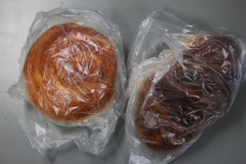 packageofhankyubakery0319.jpg