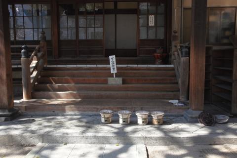 shichirinofkushidashrine1.jpg