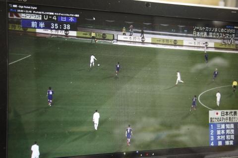 soccertv.jpg