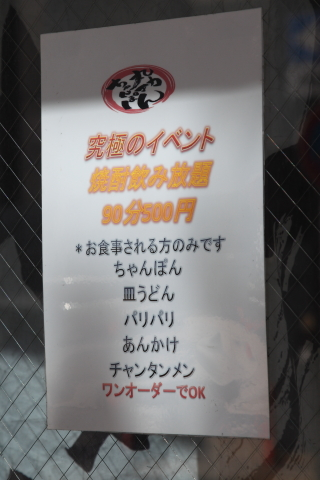 syocyunomihoudai.jpg