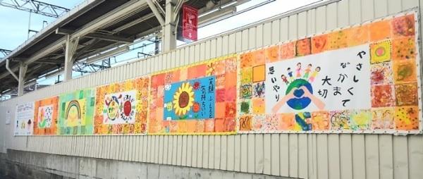 阪急富田駅の絵画