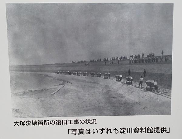 洪水記念碑_3