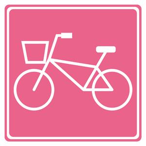 放置自転車リサイクル販売