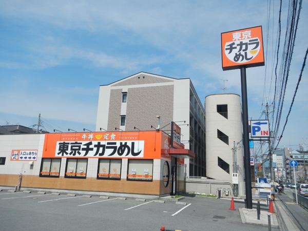 『東京チカラめし』高槻城西店、閉店1