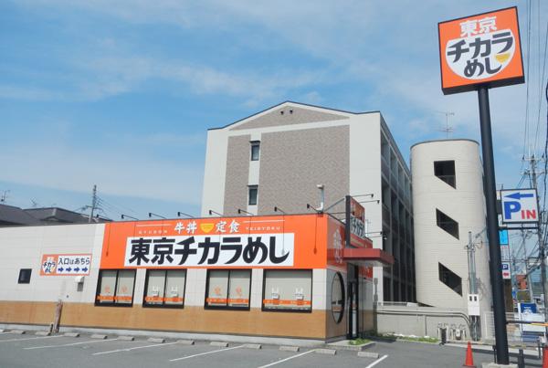 『東京チカラめし』高槻城西店、閉店2