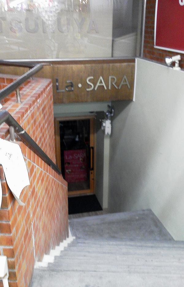 窯焼きピッツアと野菜バルのお店 『La・SARA(ラ・サーラ)』_01