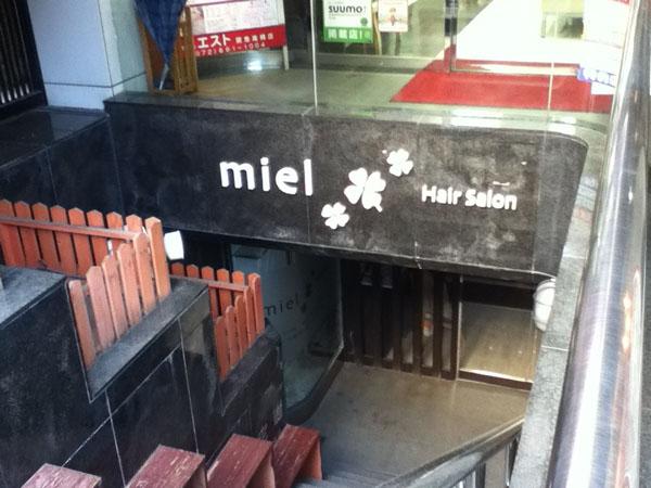miel_閉店1