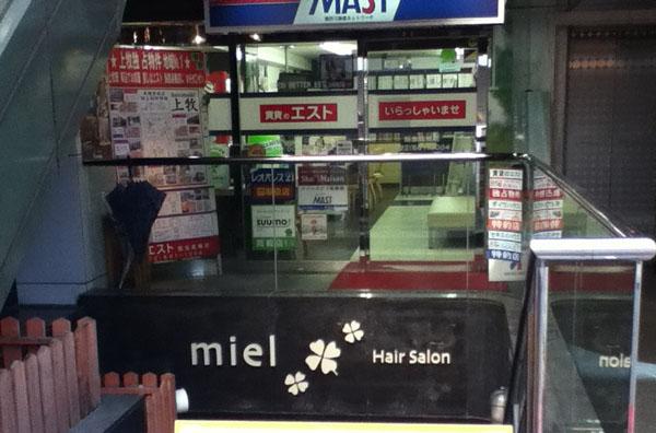 miel_閉店2