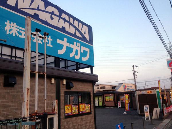 ナガワ大阪高槻営業所閉店_3