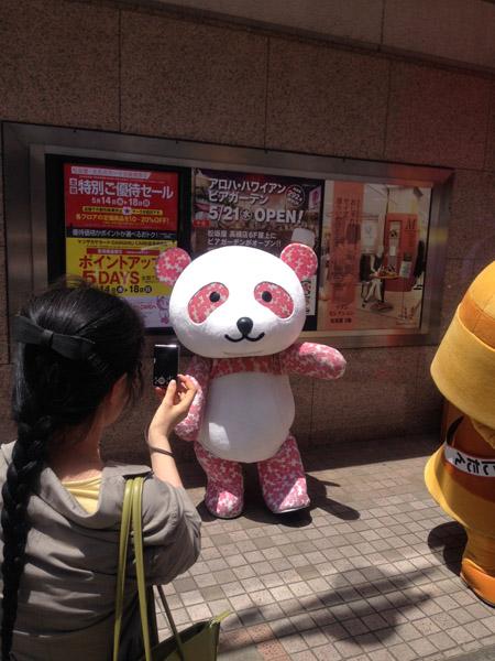 松坂屋高槻店 35周年記念イベント_09