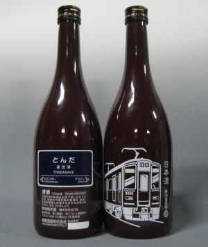 特別純米 阪急富田酒