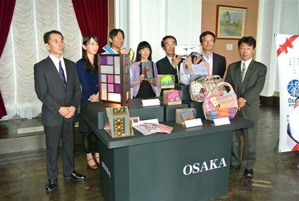 KAKURA(高槻市)のシステム手帳、 「大阪製」認定
