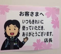 いimages