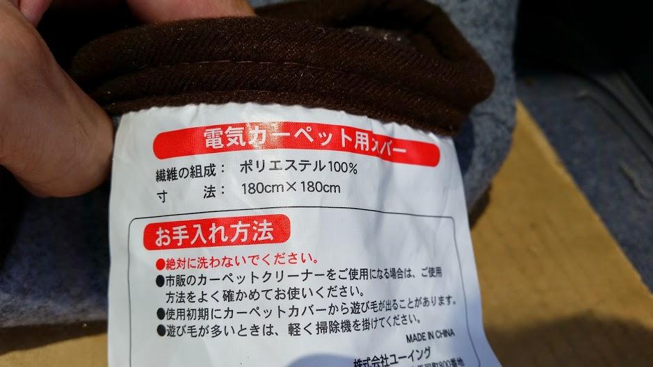 20140621_120721.jpg