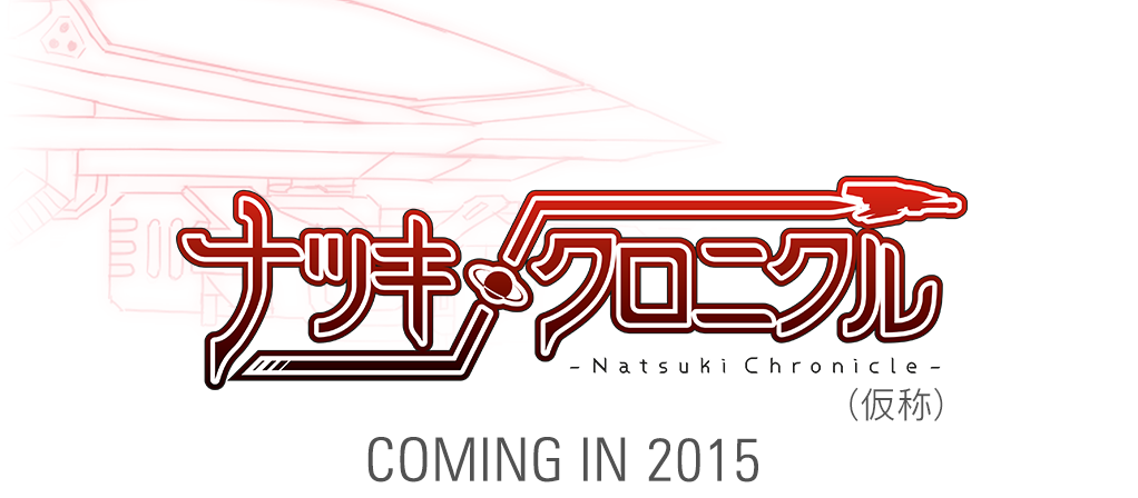 Coming2015.png