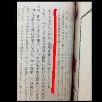 本⑥_convert_20140326174058