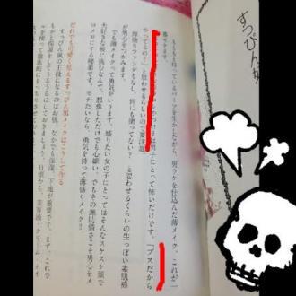 本⑨_convert_20140326174220