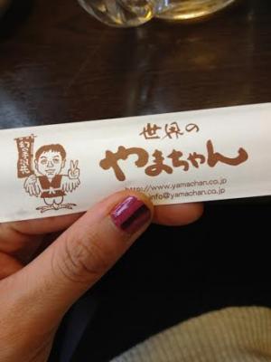 楽ヘナ名古屋⑩_convert_20140604185745