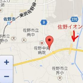 佐野地図_convert_20140613113223