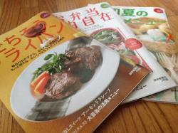 小冊子_convert_20140614210537