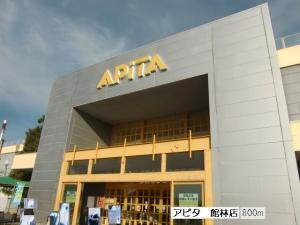 アピタ_convert_20140619170916