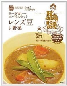 ラーダカレーレンズ豆