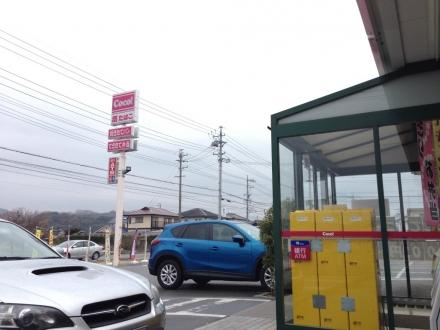 140301amesawa (1)