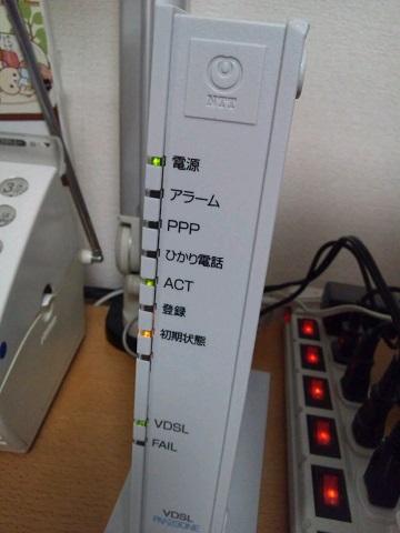 20140217用・厚別