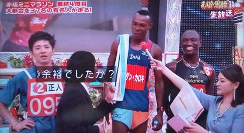 20140408用・マラソン