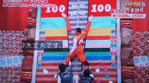 20140408用・香川さん
