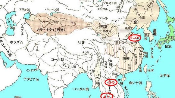 13世紀 東アジア